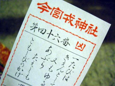 ファイル 389-3.jpg