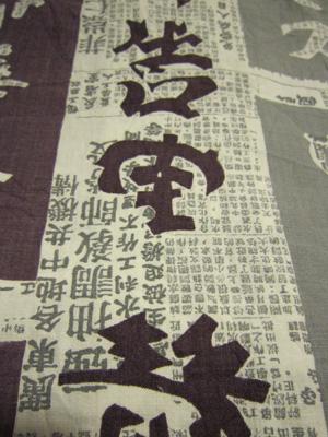 ファイル 686-6.jpg