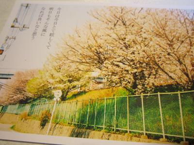 ファイル 928-4.jpg