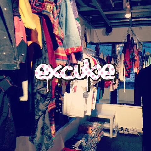 excube