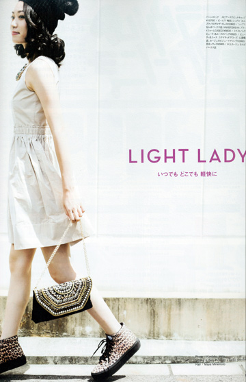 LIGHTLADY