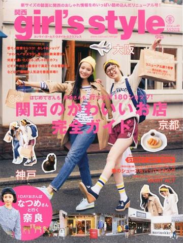 関西girl's style