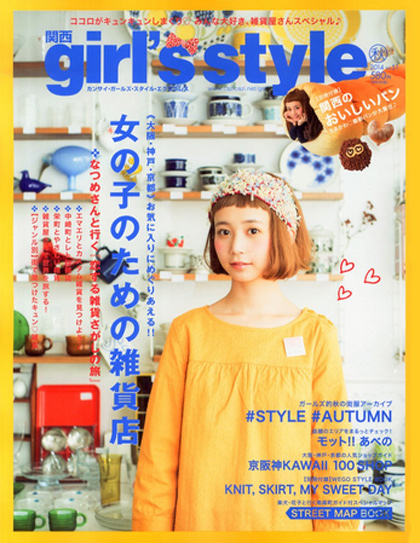 girl'sstyle
